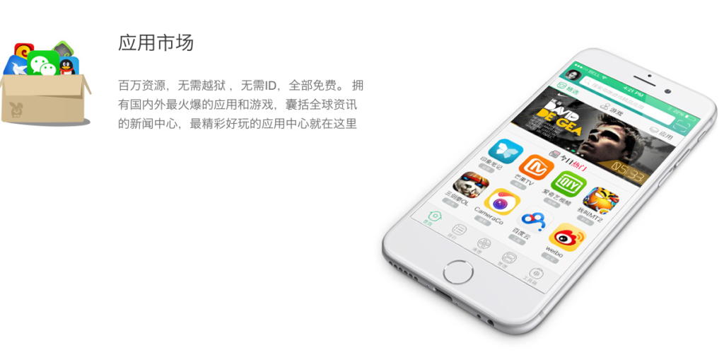 download tutuapp ios without jailbreak