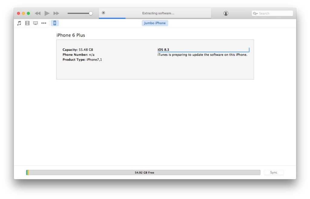 itunes is downloading software update error