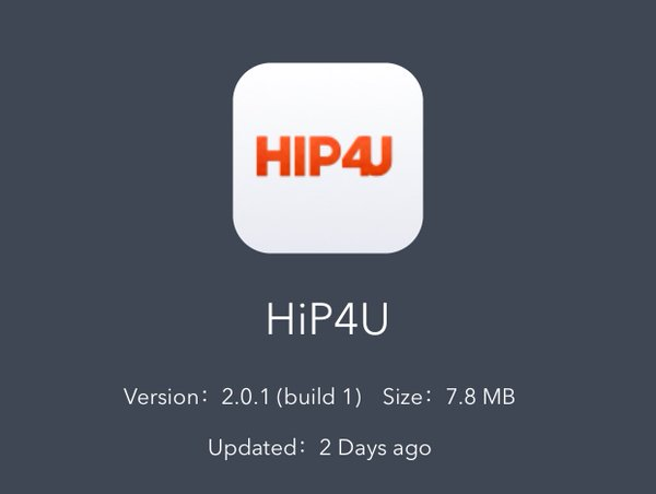 download hip4 iOS no jailbreak
