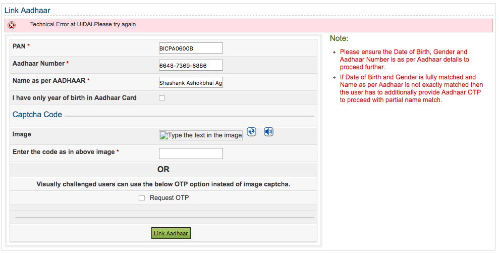 technical error at UIDAI please try again